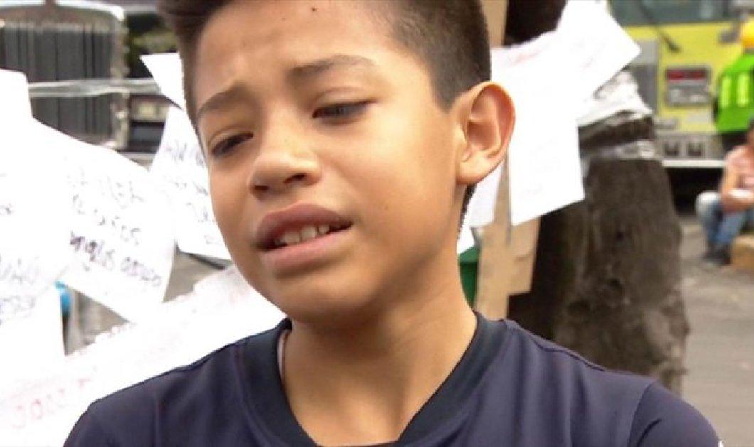 Σεισμός Μεξικό: συγκλονιστική μαρτυρία παιδιού που σώθηκε από το σχολείο που κατέρρευσε – βίντεο - Κυρίως Φωτογραφία - Gallery - Video