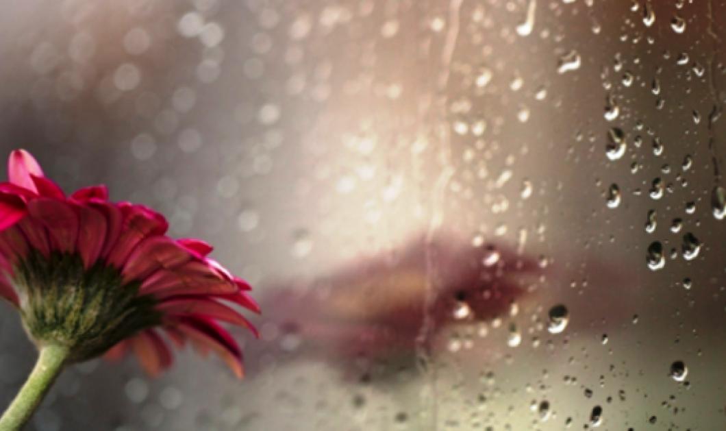 Ο καιρός σήμερα: Βροχές, θυελλώδεις άνεμοι αλλά και πτώση θερμοκρασίας - Κυρίως Φωτογραφία - Gallery - Video
