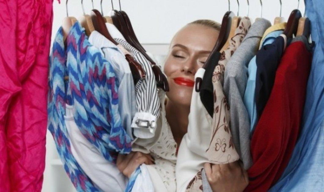 Δείτε δύο οικονομικά tips για να εξαφανίσετε τη μυρωδιά υγρασίας από την ντουλάπα σας - Κυρίως Φωτογραφία - Gallery - Video