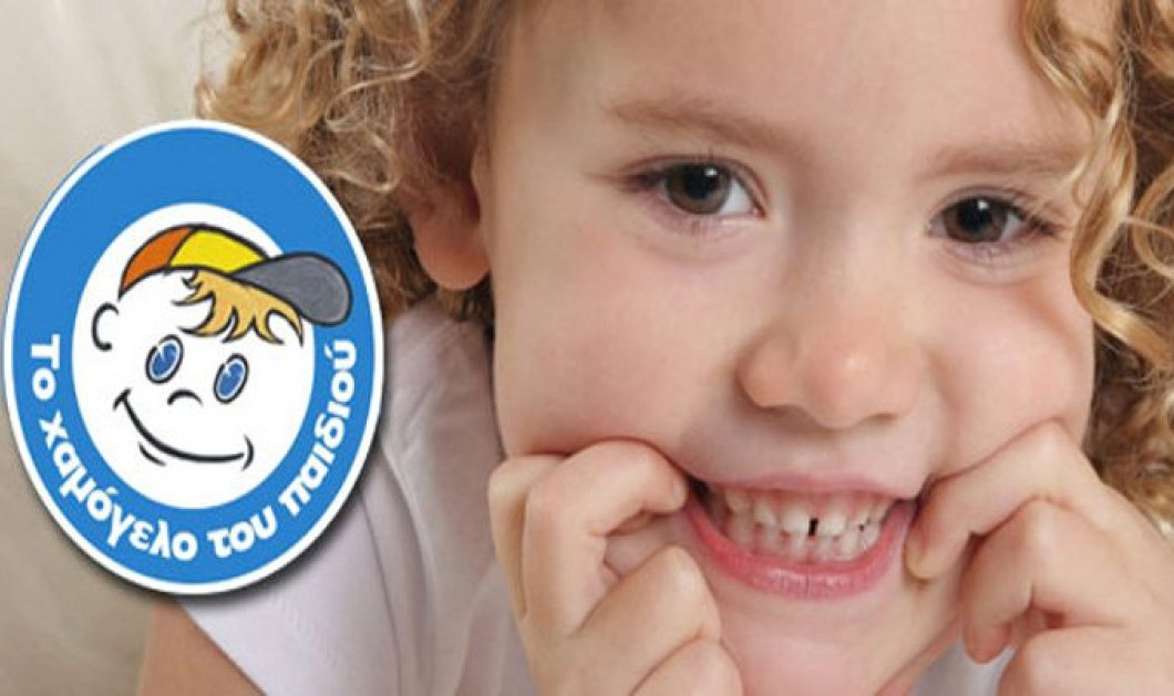Αυτός είναι ο Έλληνας επιχειρηματίας που πλήρωσε όλο τον ΕΝΦΙΑ του «Χαμόγελου του Παιδιού» - Κυρίως Φωτογραφία - Gallery - Video