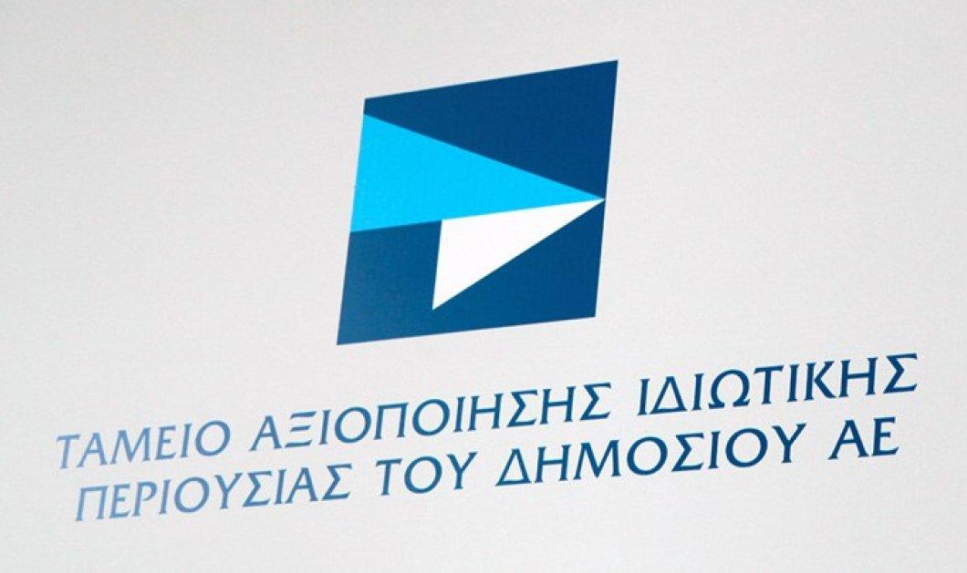 Νέος Διευθύνων Σύμβουλος του ΤΑΙΠΕΔ ο Ριχάρδος Αντώνιος Λαμπίρης - Κυρίως Φωτογραφία - Gallery - Video