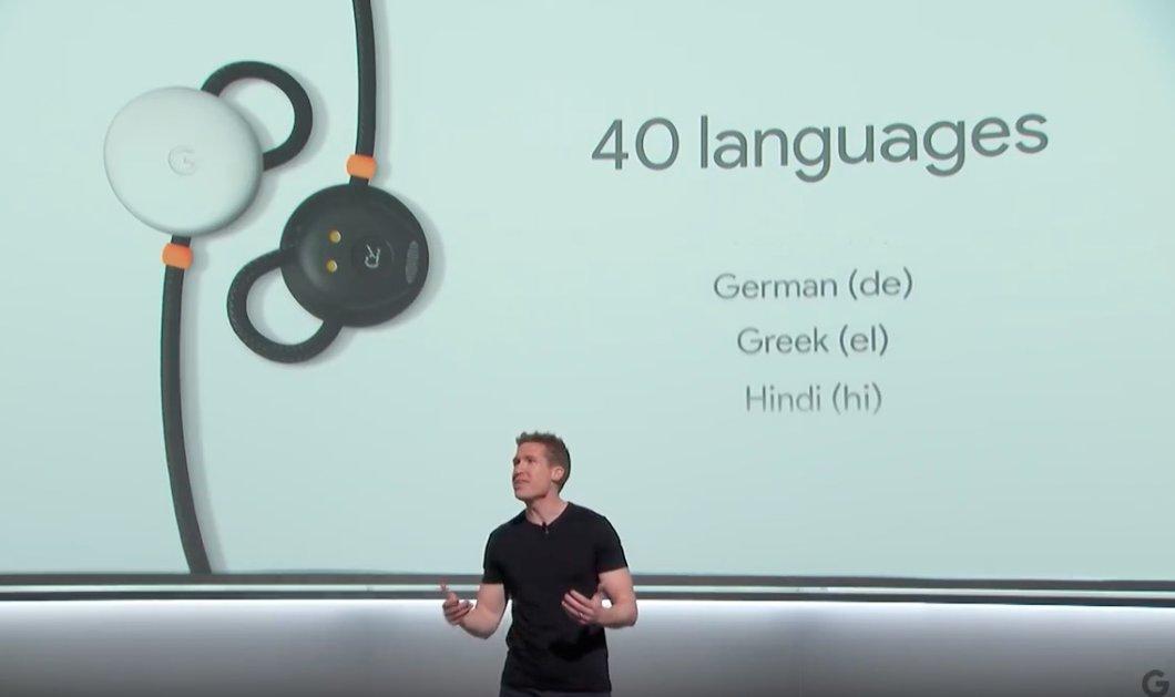 Google: Ακουστικά που μεταφράζουν 40 γλώσσες σε πραγματικό χρόνο  - Κυρίως Φωτογραφία - Gallery - Video