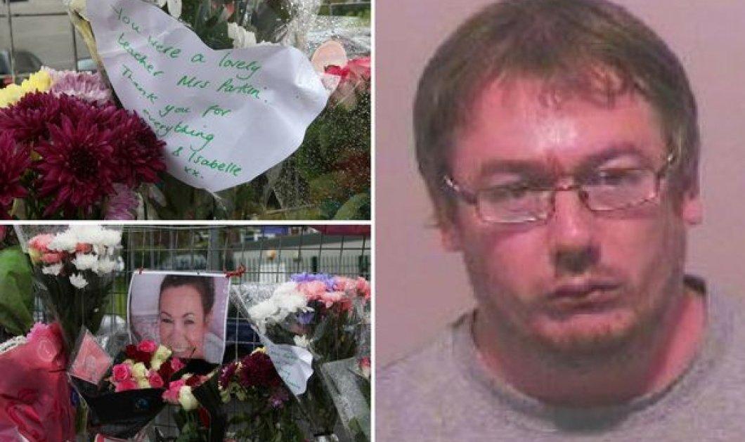 Παιδόφιλος δολοφόνησε τη γυναίκα του επειδή θα αποκάλυπτε την αρρωστημένη δράση του  - Κυρίως Φωτογραφία - Gallery - Video