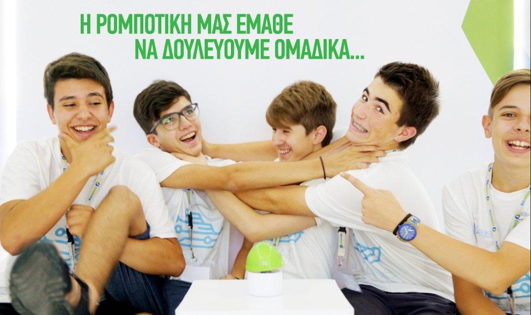 Επενδύουμε στους νέους με τη ρομποτική και τo S.T.E.M - COSMOTE & WRO Hellas καλούν τους μαθητές στον Πανελλήνιο Διαγωνισμό Εκπαιδευτικής Ρομποτικής 2018 - Κυρίως Φωτογραφία - Gallery - Video