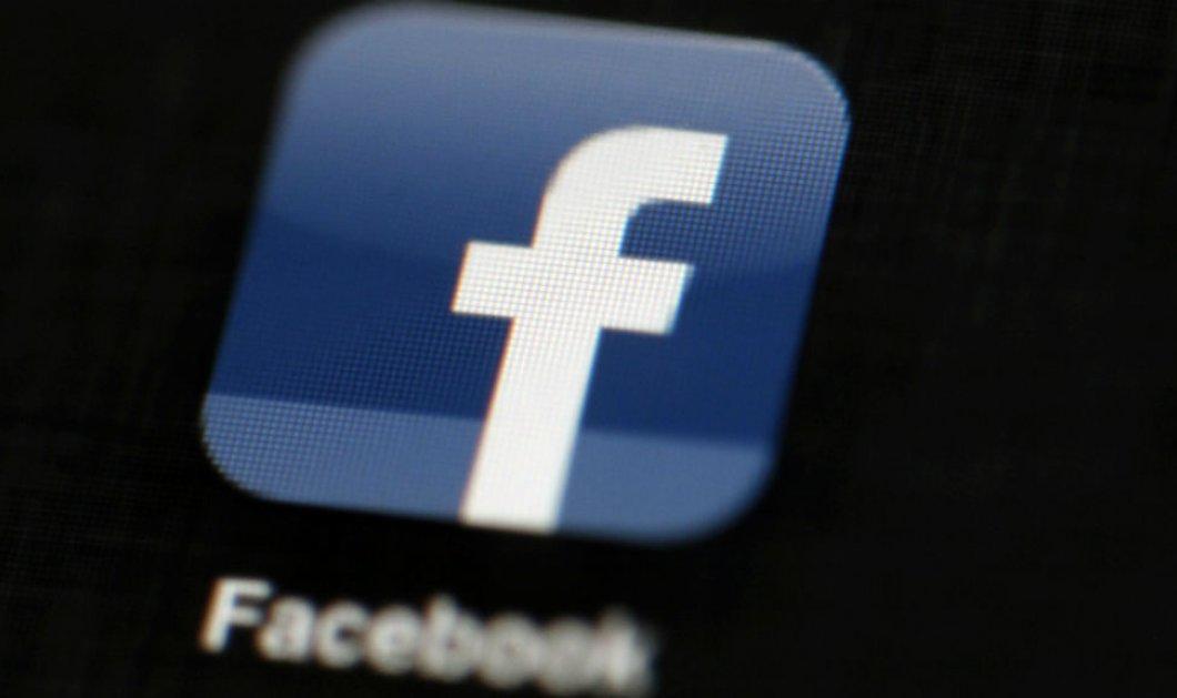 Το Facebook παραδίδει «ρωσικές» διαφημίσεις στο Κογκρέσο - Κυρίως Φωτογραφία - Gallery - Video