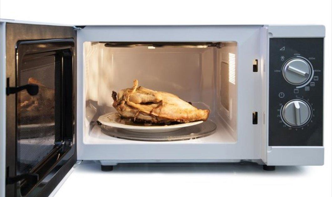 Αυτές οι τόσο συνηθισμένες τροφές γίνονται δηλητήριο όταν να ξαναζεσταίνονται  - Κυρίως Φωτογραφία - Gallery - Video