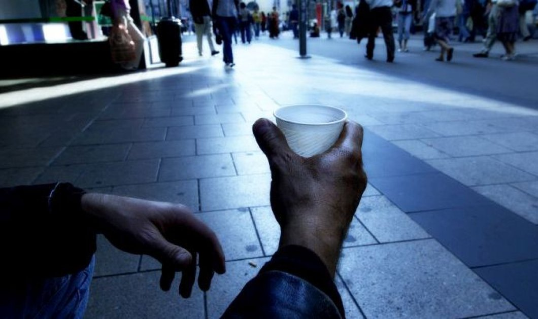 Eurostat: Σε συνθήκες φτώχειας ζουν πάνω από ένας στους τρεις Έλληνες - Κυρίως Φωτογραφία - Gallery - Video