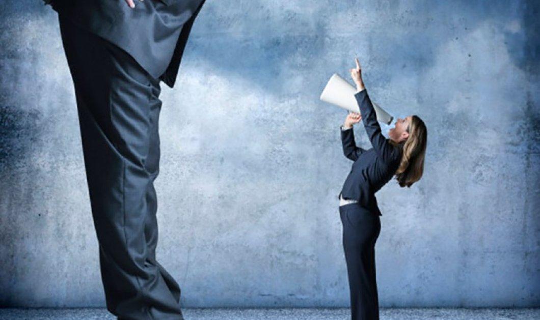 Ερευνά για τη θέση των γυναικών στην ΕΕ: Οι Ελληνίδες... απλά στην χειρότερη σε όλους τους τομείς!  - Κυρίως Φωτογραφία - Gallery - Video
