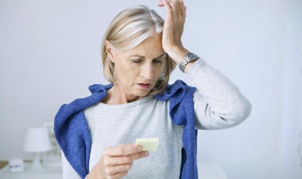 Νέα μελέτη: Γιατί οι γυναίκες είναι πιο ευάλωτες στο Αλτσχάιμερ - Κυρίως Φωτογραφία - Gallery - Video