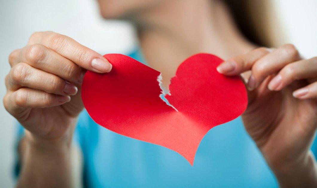 Σχέσεις: Αυτός είναι ο επιστημονικός τρόπος να… χωρίσεις - Κυρίως Φωτογραφία - Gallery - Video