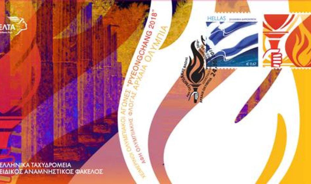 Good news: Τα Ελληνικά Ταχυδρομεία παρόντα στους Χειμερινούς Ολυμπιακούς Αγώνες «RYEONGCHANG 2018» - Κυρίως Φωτογραφία - Gallery - Video