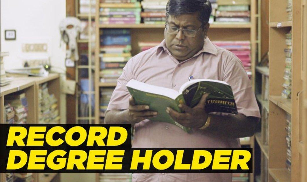 «Γηράσκω αεί διδασκόμενος»: Ινδός έχει πάρει 145 πτυχία και συνεχίζει ακάθεκτος! - Κυρίως Φωτογραφία - Gallery - Video