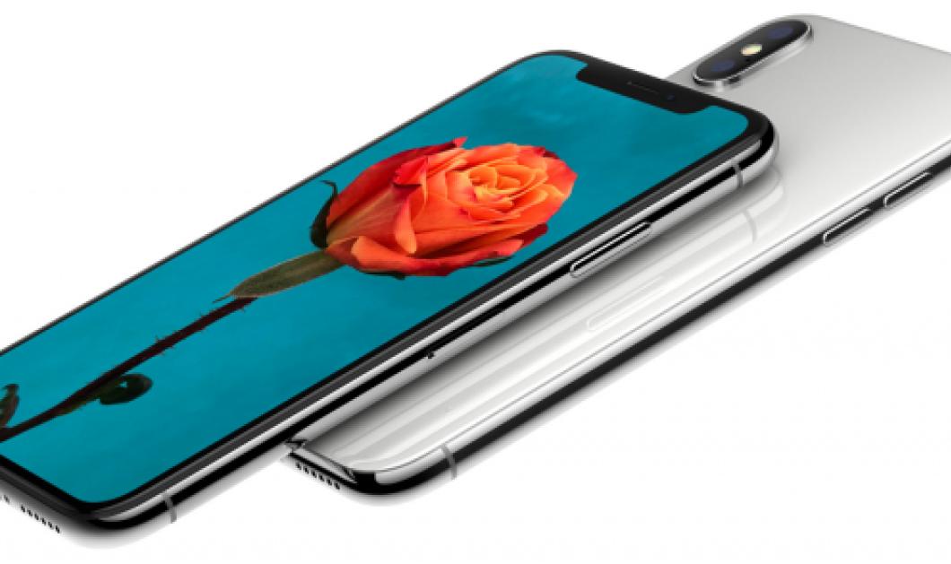 To iPhone X στην Ελλάδα - Δείτε τις επίσημες τιμές του - Κυρίως Φωτογραφία - Gallery - Video