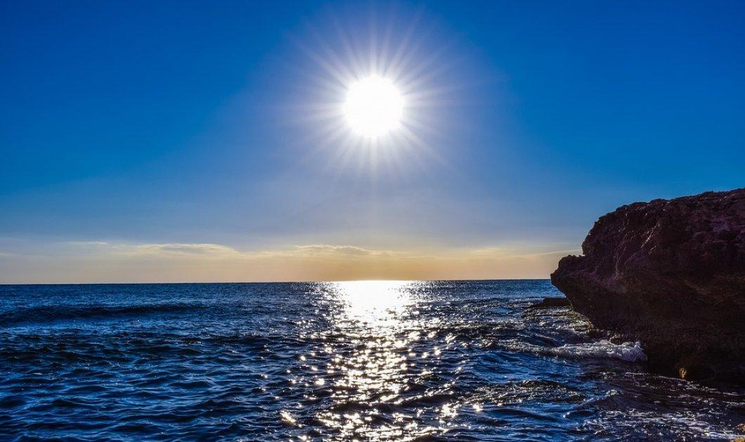Ο καιρός σήμερα: Ηλιοφάνεια στο μεγαλύτερο μέρος της χώρας - Κυρίως Φωτογραφία - Gallery - Video
