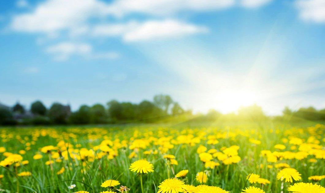 Ο καιρός σήμερα: Ηλιοφάνεια με λίγες νεφώσεις - Κυρίως Φωτογραφία - Gallery - Video