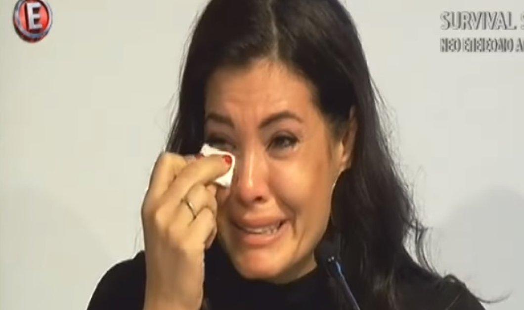 Μαρία Κορινθίου: Ξέσπασε σε κλάματα στη συνέντευξη τύπου για την παράσταση «Γοργόνες και Μάγκες» (ΒΙΝΤΕΟ) - Κυρίως Φωτογραφία - Gallery - Video