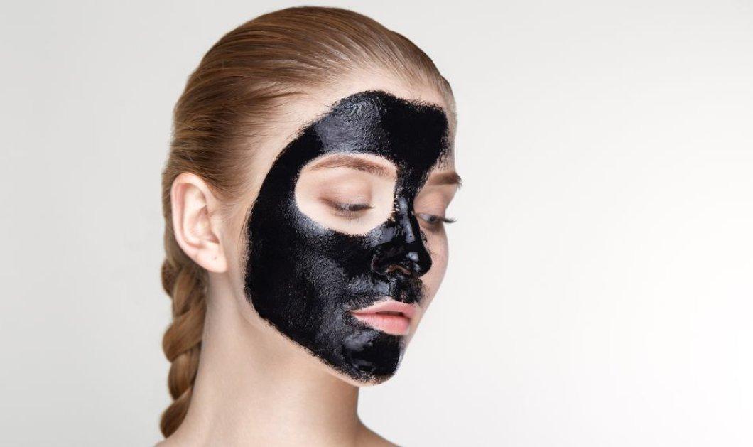 Υπέροχη και θαυματουργή μάσκα ενάντια στα μαύρα στίγματα - Κυρίως Φωτογραφία - Gallery - Video