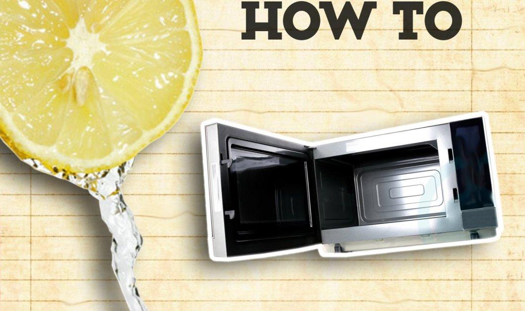 Να πώς βγάζουμε όλο το ζουμί από το λεμόνι (ΒΙΝΤΕΟ) - Κυρίως Φωτογραφία - Gallery - Video