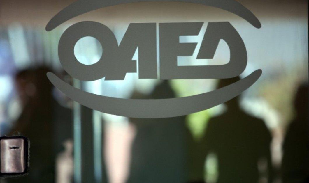 ΟΑΕΔ: Μειώθηκαν κατά 3,3% oι εγγεγραμμένοι άνεργοι τον Σεπτέμβριο - Κυρίως Φωτογραφία - Gallery - Video
