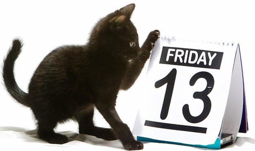 Παρασκευή και 13 σήμερα: Γιατί θεωρείται γρουσούζικη ημέρα - Μύθοι και προκαταλήψεις  - Κυρίως Φωτογραφία - Gallery - Video