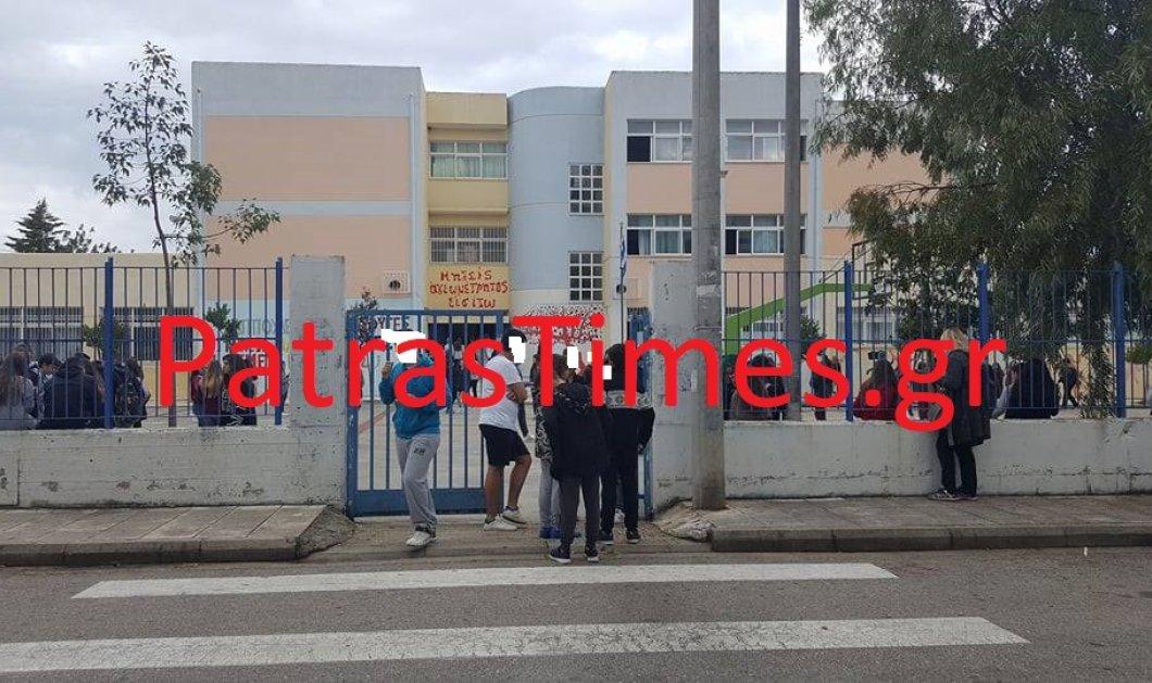 Καθηγητής πέθανε μπροστά στα μάτια των μαθητών στο υπό κατάληψη σχολείο στην Πάτρα  - Κυρίως Φωτογραφία - Gallery - Video