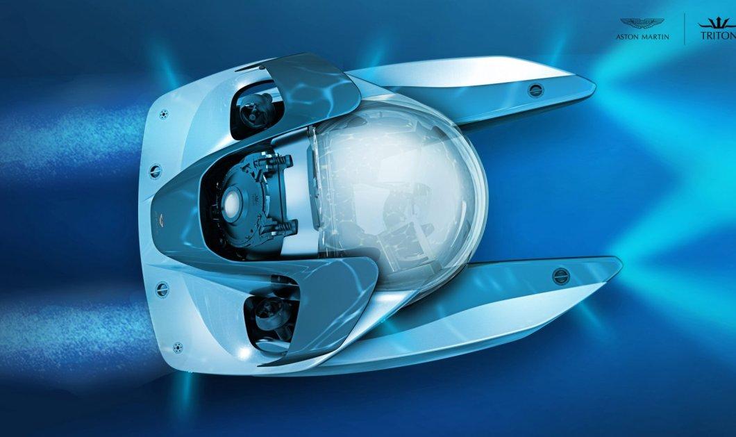 Το υποβρύχιο της Aston Martin που θα κοστίζει 4 εκατομμύρια δολάρια!  - Κυρίως Φωτογραφία - Gallery - Video