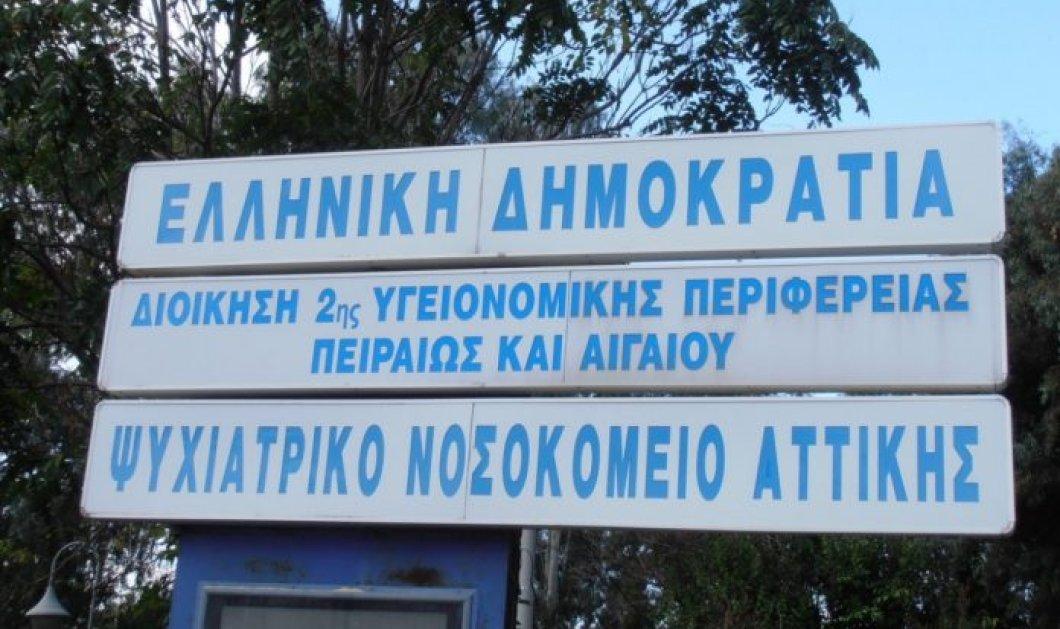 ΠΟΕΔΗΝ: 2.000 άνθρωποι ετησίως μπαίνουν σε Ψυχιατρικά νοσοκομεία για να βρουν φαγητό - 1.200.000 Έλληνες πάσχουν από ψυχικές ασθένειες - Κυρίως Φωτογραφία - Gallery - Video