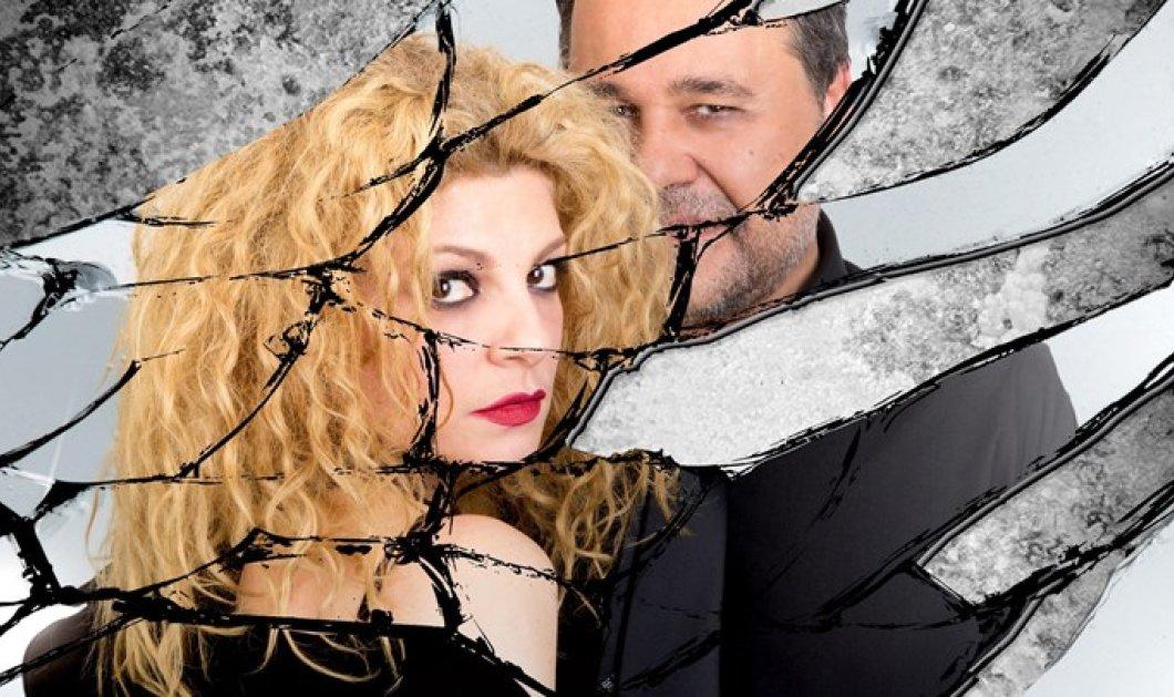 «STRASS…» με την Τάνια Τρύπη και τον Αλέξανδρο Ρήγα στο EL CONVENTO DEL ARTE  - Κυρίως Φωτογραφία - Gallery - Video