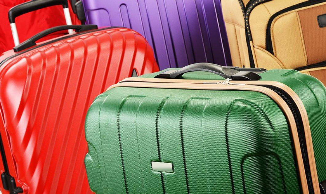 Γαλλία: Κρυβόταν σε βαλίτσα και... έκλεβε τις άλλες αποσκευές!  - Κυρίως Φωτογραφία - Gallery - Video