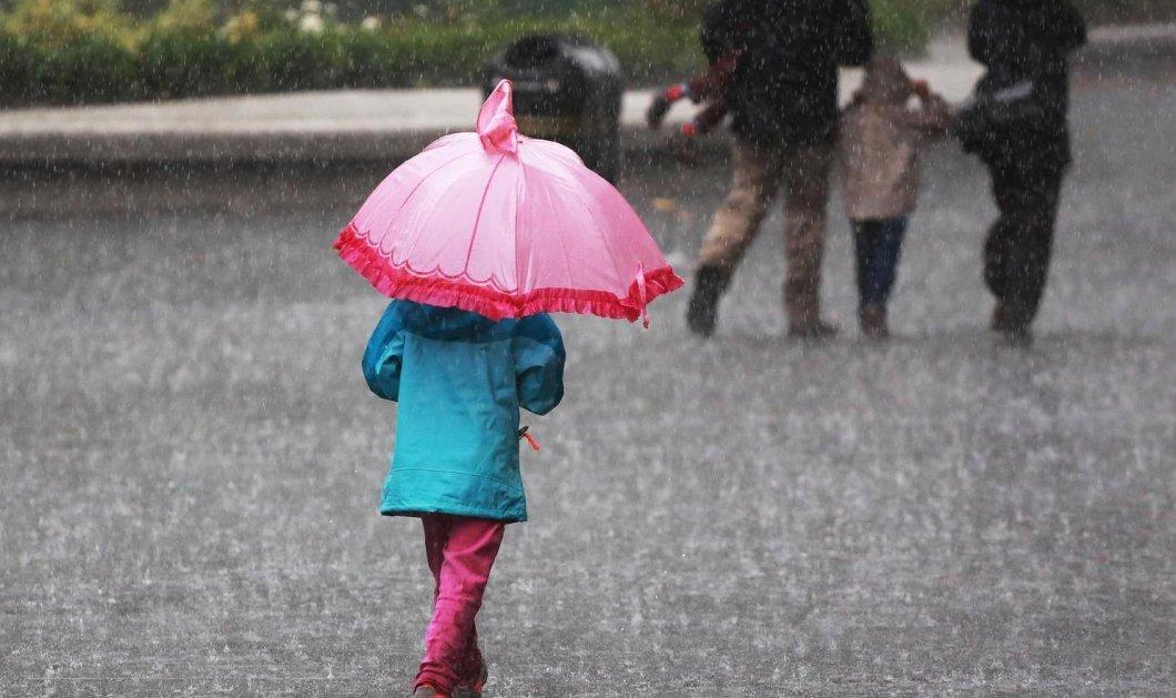 Χαλάει ο καιρός από Δευτέρα: Ισχυρές βροχές και καταιγίδες - Κυρίως Φωτογραφία - Gallery - Video