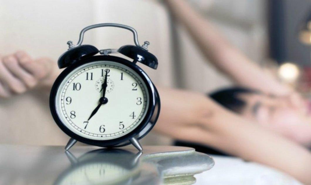 Πως η αλλαγή της ώρας επηρεάζει τον ρυθμό του ύπνου μας! - Κυρίως Φωτογραφία - Gallery - Video