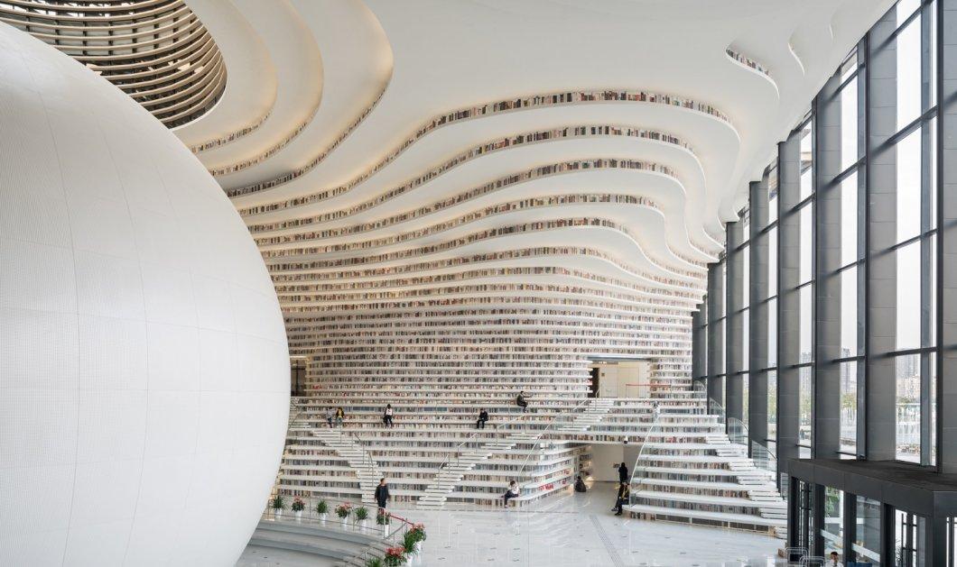 Ξενάγηση στην πιο φουτουριστική και όμορφη βιβλιοθήκη του κόσμου! (ΦΩΤΟ) - Κυρίως Φωτογραφία - Gallery - Video