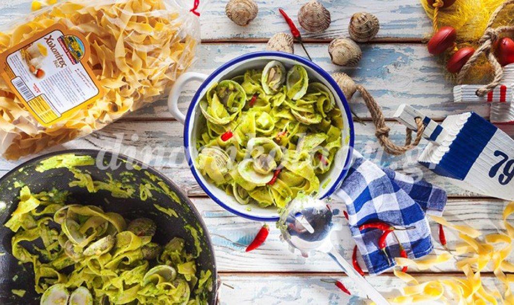 Υπέροχες και αρωματικές: Χυλοπίτες alle vongole με πέστο μαϊντανού και τσίλι από την Ντίνα Νικολάου - Κυρίως Φωτογραφία - Gallery - Video