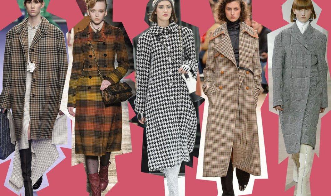 ... είστε πάντα κομψές   μέσα στην μόδα με υπογραφή της Vogue - Φώτο · Αυτά  είναι τα καλύτερα παλτό του χειμώνα - Από 39£ έως άστα να πάνε . b822fa61832