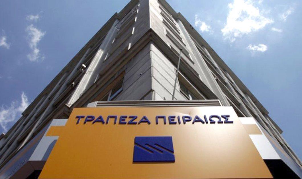 Τράπεζα Πειραιώς: Πώληση «Olympic Εμπορικές και Τουριστικές Επιχειρήσεις Ανώνυμη Εταιρεία» - Κυρίως Φωτογραφία - Gallery - Video