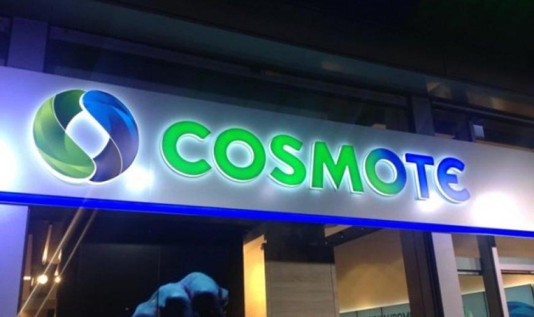Cosmote: Διευκολύνει την επικοινωνία των κατοίκων  σε Μάνδρα, Νέα Πέραμο, Μέγαρα Αττικής και  στο νησί της Σύμης - Κυρίως Φωτογραφία - Gallery - Video