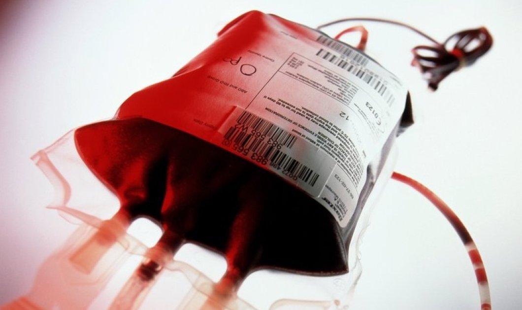 Καταστράφηκαν 149 φιάλες αίμα στο νοσοκομείο Ρεθύμνου μετά από διακοπή της ΔΕΗ - Κυρίως Φωτογραφία - Gallery - Video