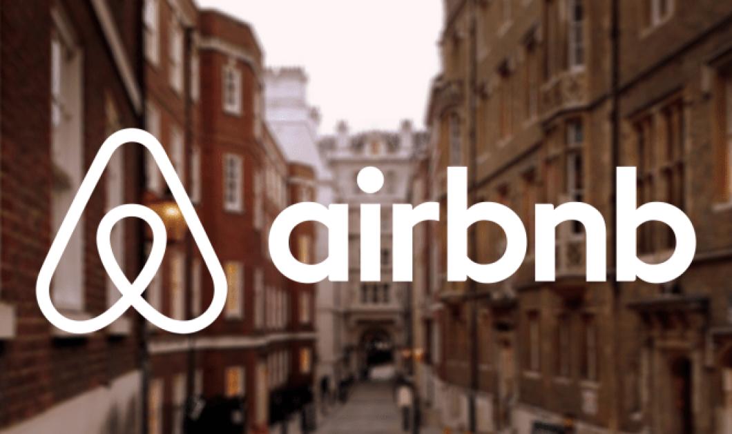 Υποχρεωτική η εγγραφή στο μητρώο για όσους νοικιάζουν ακίνητα μέσω Airbnb - Κυρίως Φωτογραφία - Gallery - Video