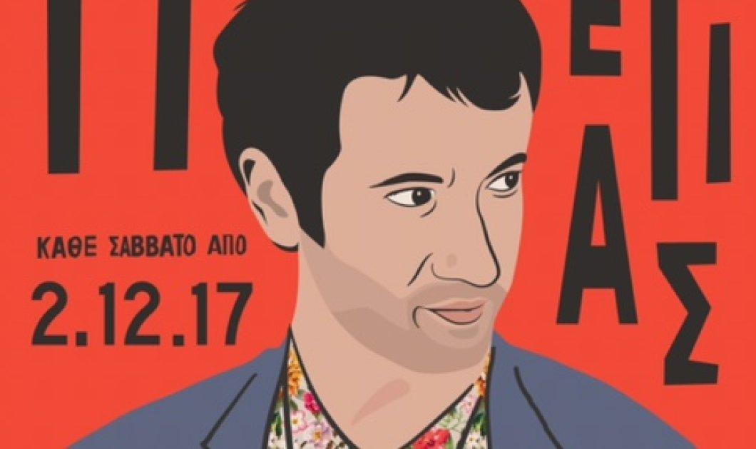 Ο Κωστής Μαραβέγιας στο Άνοδος Live Stage από το Σάββατο 2 Δεκεμβρίου - Κυρίως Φωτογραφία - Gallery - Video