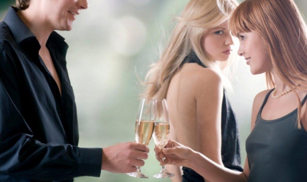 Σχέση με παντρεμένο: Α την αντροχωρίστρα ή μήπως όχι; Η γυναίκα ως τρίτο πρόσωπο - Κυρίως Φωτογραφία - Gallery - Video