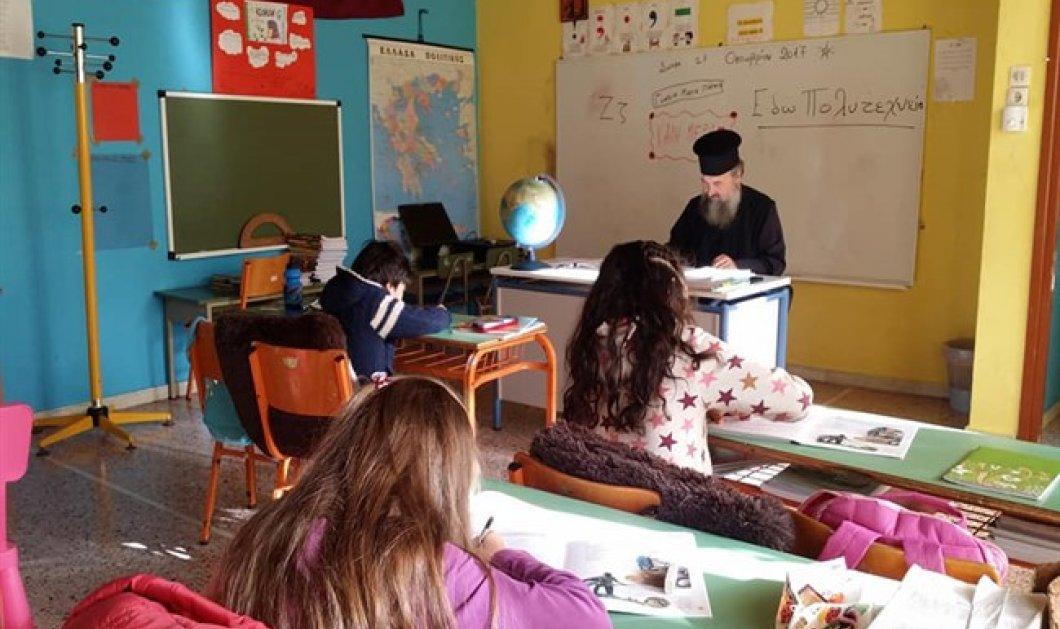 Τζουμέρκα: Στη θέση του δάσκαλου ο ιερέας του χωριού! - Κυρίως Φωτογραφία - Gallery - Video