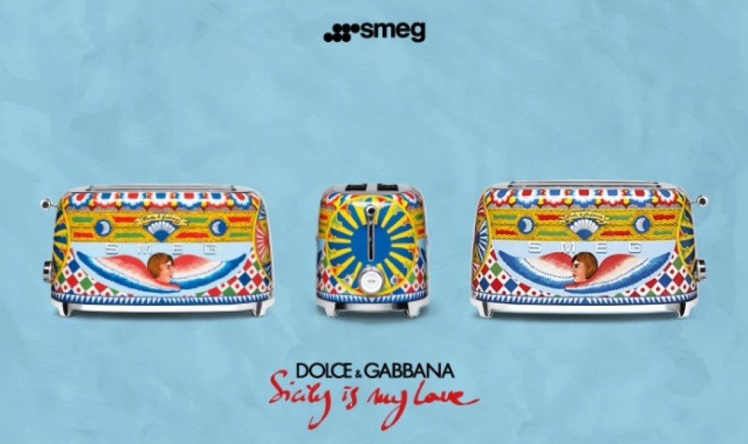 Έχετε δει τα  πολύχρωμα φανταστικά μίξερ-βραστήρες-καφετιέρες- της Dolce e Gabbana; Απίθανα! (ΦΩΤΟ) - Κυρίως Φωτογραφία - Gallery - Video