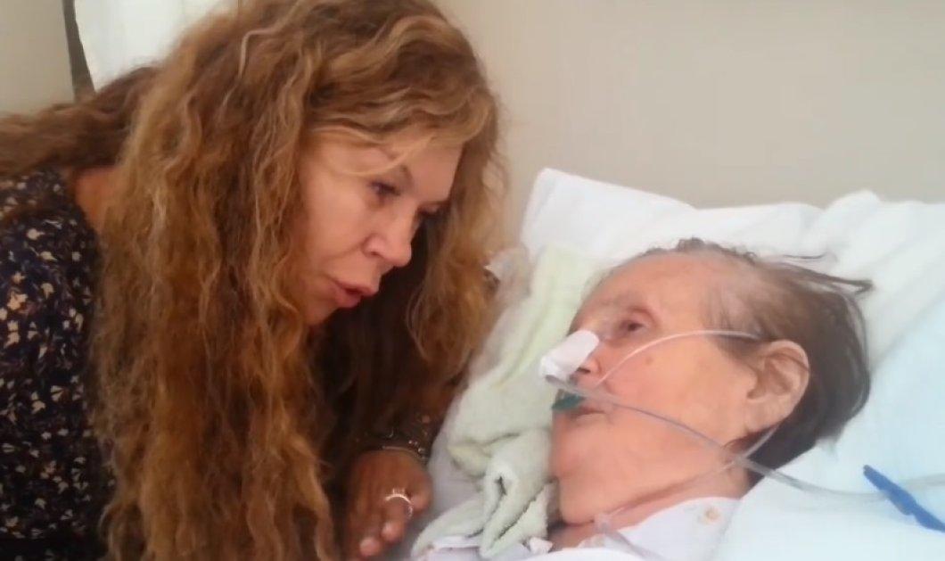 Ελένη Δήμου: Το συγκινητικό αντίο στη μητέρα της - «Καλό ταξίδι Μαμά» (ΒΙΝΤΕΟ) - Κυρίως Φωτογραφία - Gallery - Video