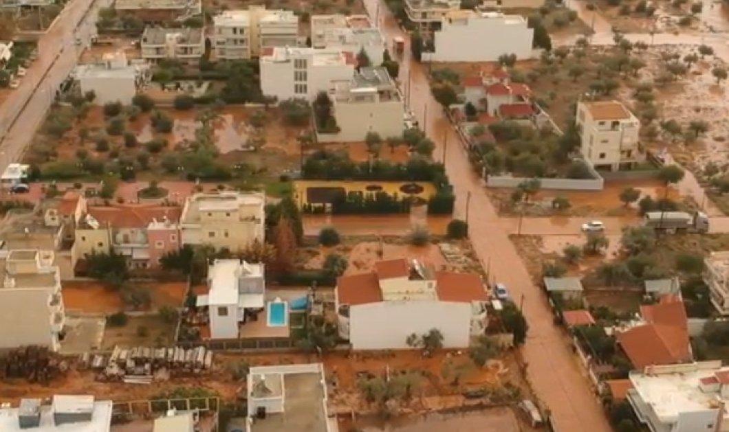 Βίντεο drone: Εικόνες καταστροφής στην Ελευσίνα - Ο θανατηφόρος κόκκινος χείμαρρος που έπνιξε το Θριάσιο Πεδίο - Κυρίως Φωτογραφία - Gallery - Video