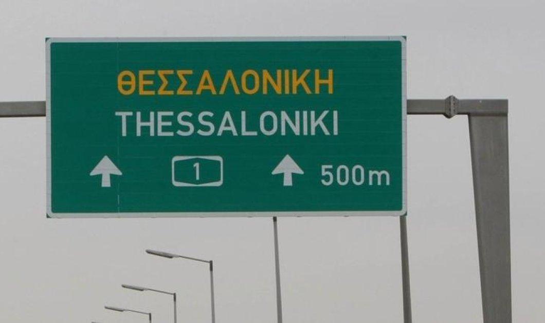 Διεκόπη η κυκλοφορία  στην Εθνική Οδό Αθηνών–Θεσσαλονίκης λόγω κακοκαιρίας - Κυρίως Φωτογραφία - Gallery - Video