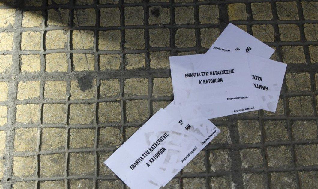 Εξάρχεια: Εισβολή σε συμβολαιογραφείο για τους πλειστηριασμούς - Κυρίως Φωτογραφία - Gallery - Video