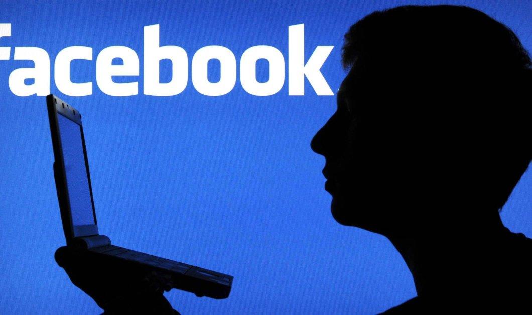Νέο λογισμικό τεχνητής νοημοσύνης που εντοπίζει χρήστες του Facebook με τάσεις αυτοκτονίας - Κυρίως Φωτογραφία - Gallery - Video