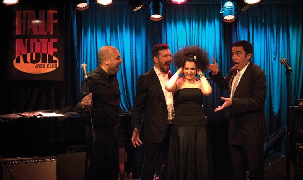 Όταν η Κάρμεν φλερτάρει με τον Φρανκ Σινάτρα: Happy Opera στο Half Note  - Κυρίως Φωτογραφία - Gallery - Video