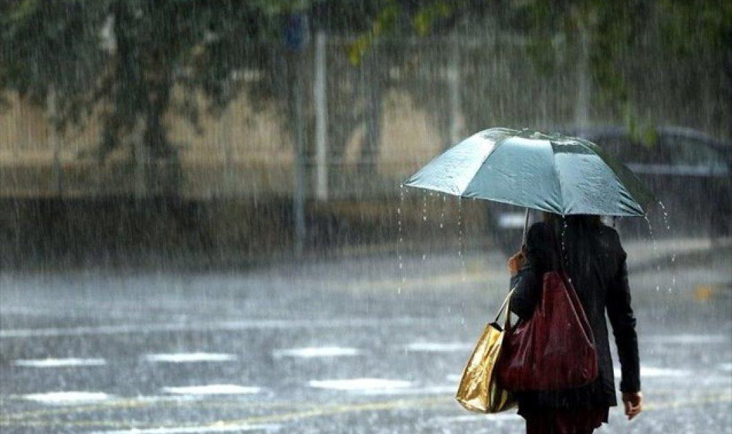 Καιρός: Βροχές και καταιγίδες σε όλη τη χώρα - Κυρίως Φωτογραφία - Gallery - Video