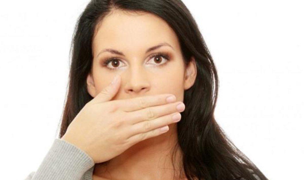 Πώς να καταπολεμήσετε την κακοσμία ακόμη κι αν δεν βρίσκεστε στο σπίτι - Κυρίως Φωτογραφία - Gallery - Video